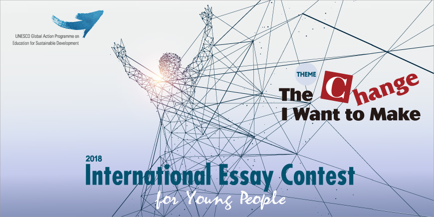 [INFO LOMBA] 2018 INTERNATIONAL ESSAY COMPETITION FOR YOUNG PEOPLE